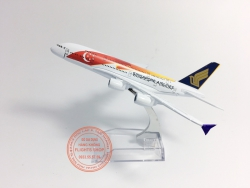 A380 Singapore Airlines (New) 16cm