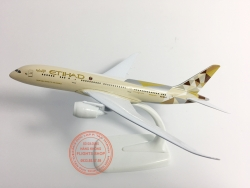 B787-8 Etihad Airways 20cm