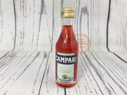 Campari Milano Bitter, New 2017
