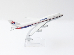 B747 Malaysia Airlines 16cm