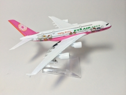 A380 Eva Air - Hello Kitty Pink 16cm