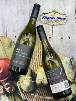Vang trắng Spy Valley Sauvignon Blanc 2017 Malborough 750ml